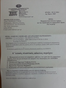 20141128_104856
